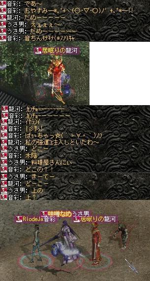 2008,04,16,5