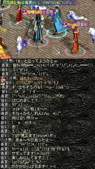 2008,04,22,1