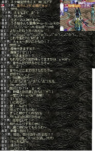 2008,04,22,2