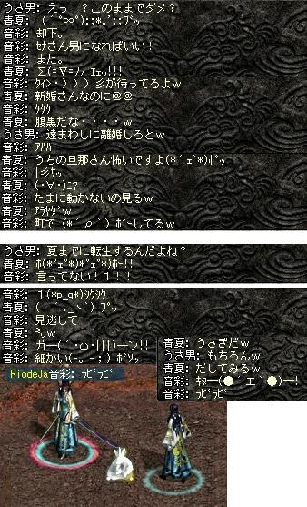 2008,04,22,8