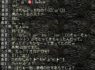 2008,04,22,12