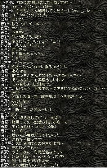 2008,04,22,16