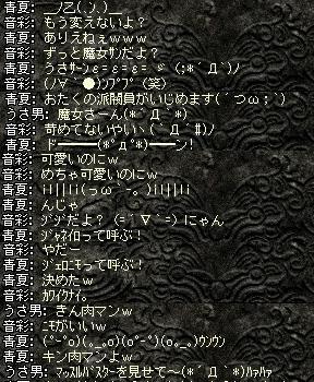 2008,04,22,17