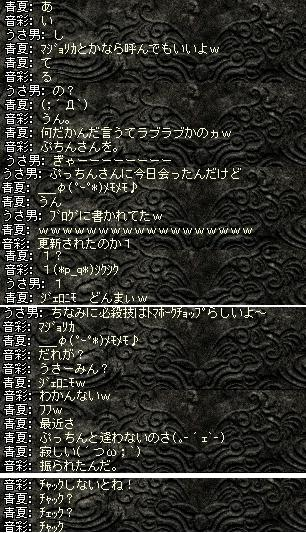 2008,04,22,19