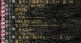 2008,04,18,5
