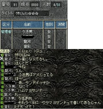 2008,04,19,1