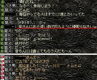 2008,04,19,2