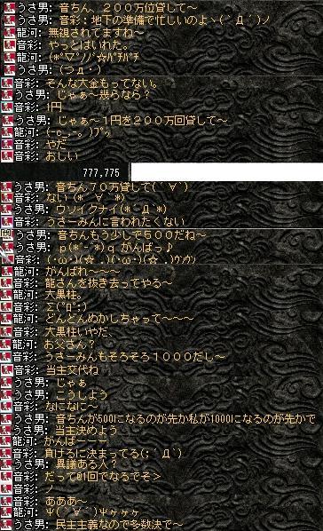 2008,04,19,3