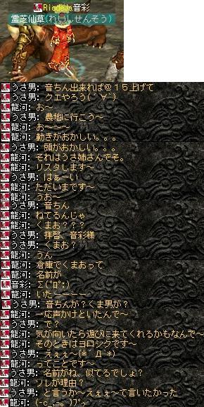 2008,04,19,4