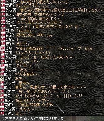 2008,04,19,6