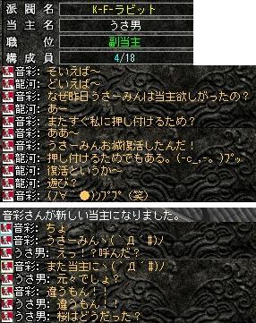 2008,04,20,1