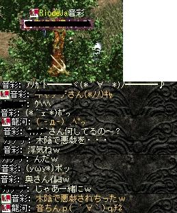2008,04,20,5