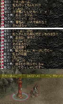 2008,04,21,1