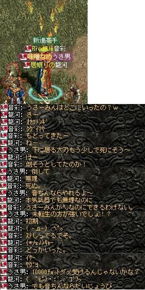 2008,04,21,2