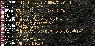 2008,04,21,5