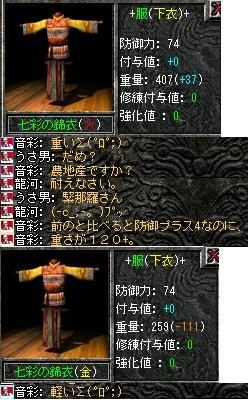 2008,04,23,2