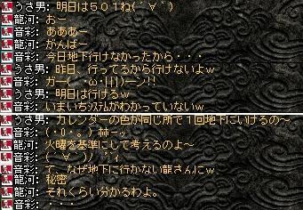 2008,04,23,4