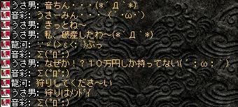 2008,04,23,5