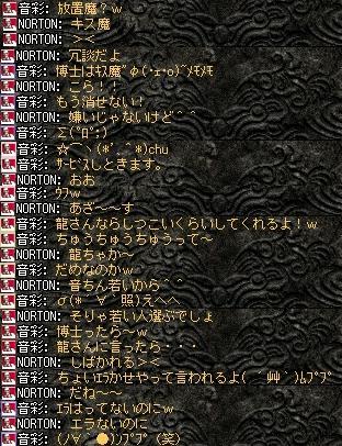 2008,04,24,1
