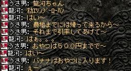 2008,04,24,12