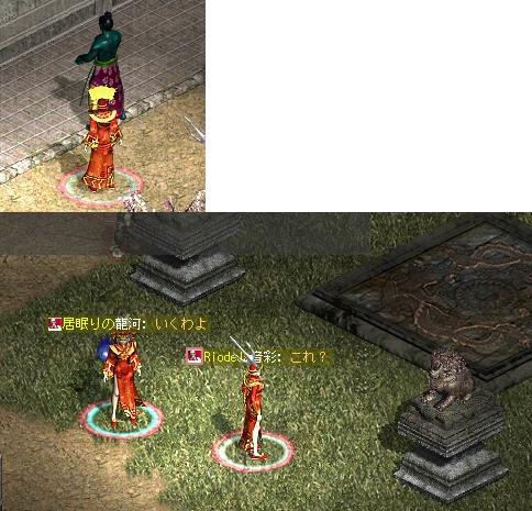 2008,04,24,13