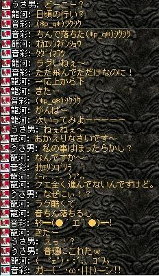2008,04,24,16