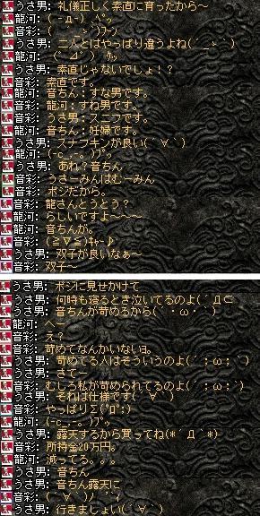 2008,04,25,2