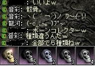 2008,04,25,6