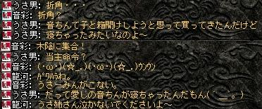 2008,04,28,1