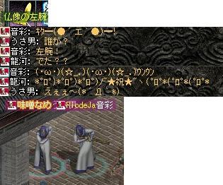 2008,04,28,4