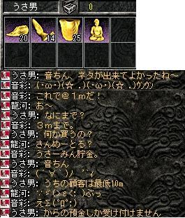 2008,04,28,5