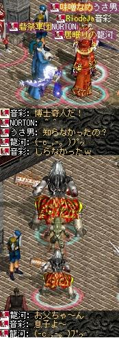 2008,04,28,6