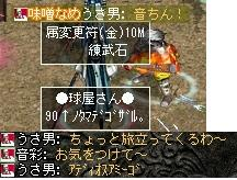 2008,05,05,3