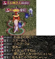 2008,05,05,5