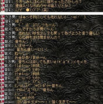 2008,05,08,2
