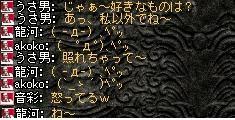 2008,05,08,4