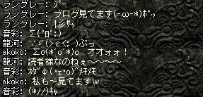 2008,05,08,5