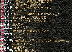 2008,05,09,1