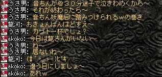 2008,05,09,2