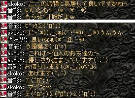 2008,05,09,10