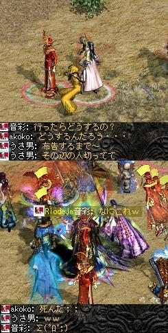 2008,05,09,11