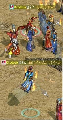 2008,05,09,12