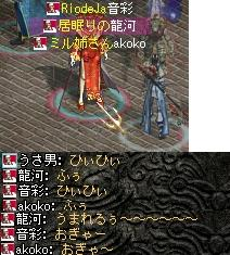 2008,05,09,14
