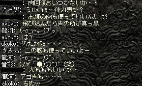 2008,05,09,19
