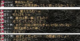 2008,05,17,4