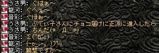 2008,05,17,6