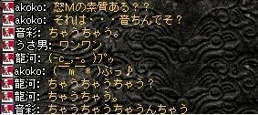 2008,05,17,9