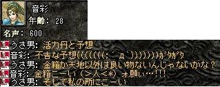 2008,05,18,3