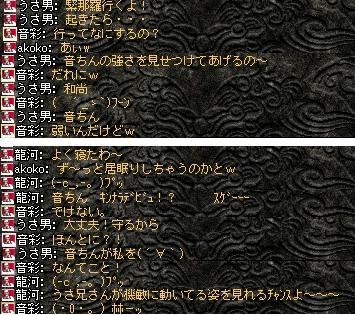2008,05,18,11