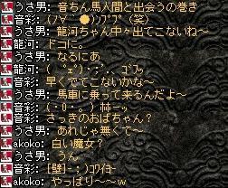 2008,05,19,1